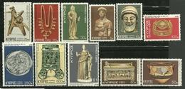 1976 Cyprus Artifacts 11 MNH Stamps - P1288 - Chypre (République)