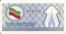 TATARSTAN 100 ROUBLES ND1991-92 XF P 5 A - Tatarstan