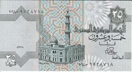 BILLETE DE EGIPTO DE 25 PIASTRES DEL AÑO 1980 EN CALIDAD EBC (XF) (BANKNOTE) - Egipto