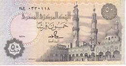 BILLETE DE EGIPTO DE 50 PIASTRES DEL AÑO 1987 EN CALIDAD EBC (XF) (BANKNOTE) - Egipto