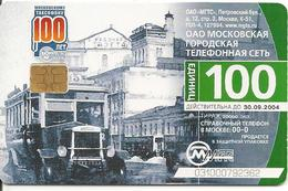 CARTEµ-PUCE-RUSSIE-100U-2004-AUTOBUS-UTILISE-TBE-RARE - Russie