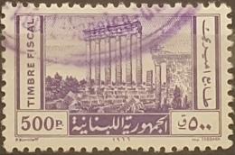 Lebanon 1966 Fiscal Revenue Stamp 500p Baalbeck Design - Lebanon