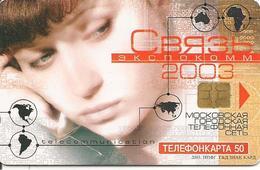 CARTEµ-PUCE-RUSSIE-50U-2003-JEUNE FEMME -UTILISE-TBE-RARE - Russie
