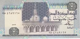 BILLETE DE EGIPTO DE 1 POUNDS DEL AÑO 1981 SIN CIRCULAR-UNCIRCULATED (BANK NOTE) - Egipto