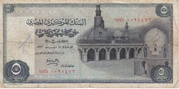 BILLETE DE EGIPTO DE 5 POUNDS DEL AÑO 1973 (BANKNOTE) - Egipto