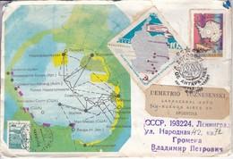 ANTARCTICA, MAP , THEME  A IDENTIFIER. URSS CCCP OBLIT CIRCA 1988 CIRCULEE. RUSSIA.-BLEUP - Eventi E Commemorazioni