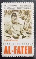 Palestine AL Fateh Palestinean MNH Cinderella Advertising Stamp - Palestine