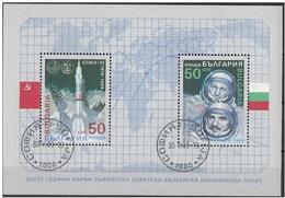 Bulgaria 1989 Sc. 3403 Soviet-Bulgarian Joint Space Flight 10° Anniv.  Sheet Perforato CTO - FDC & Conmemorativos