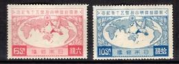 Japon YT N° 196/197 Neufs *. B/TB. A Saisir! - Japan