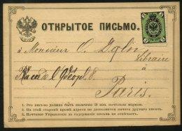 Carte Postale Commerciale C.Ricker Avec 3 Kop  Non Oblt > PARIS - 1857-1916 Empire