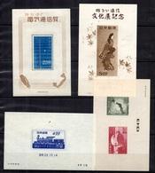 Japon Blocs-feuillets YT N° 13 *, N° 20 Oblitéré, N° 23 * Et N° 26 *. B/TB. A Saisir! - Blocs-feuillets