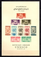 Liban Bloc-feuillet YT N° 4 Neuf ** MNH. TB. A Saisir! - Libanon
