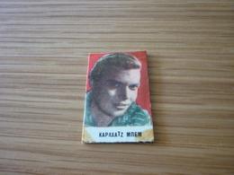 Karlheinz Böhm Karl Boehm Old Greek '60s Mini Game Trading Card - Trading Cards