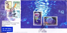 HONG KONG : 12-06-2008, FIRST DAY COVER : JELLY FISH : COMMERCIALLY USED WITH ADDITIONAL BIRDS STAMPS FOR INDIA - 1997-... Chinese Admnistrative Region