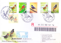 TAIWAN : 03-11-2007, FIRST DAY COVER : BIRDS OF TAIWAN, SET OF 4V : COMMERCIALLY SENT TO INDIA VIA REGISTERED AIRMAIL - Covers & Documents