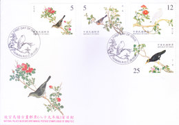 CHINA : 26-10-2000, FIRST DAY COVER : SET OF 4v :NATIONAL PALACE MUSEUM'S BIRD MANUAL - 1949 - ... People's Republic