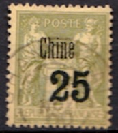 Chine N°18 Oblitéré - Chine (1894-1922)