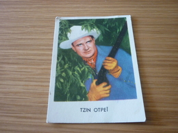 Gene Autry Old Greek '60s Game Trading Card - Trading Cards