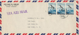 Taiwan Air Mail Cover Sent To USA 22-11-1966 BIRD On The Stamps - 1945-... Republic Of China