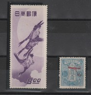 JAPON  STAMP MINT MH* AND PA 1 USED  YVERT 375 EUROS  TB - Japon