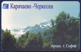RUSSIA - RUSSIE - RUSSLAND - RUSIA KARACHAY-CHERKESSIA 250 UNITS CHIP PHONECARD TELEPHONE CARD ARKHYZ MOUNT SOFIA - Rusia