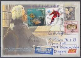 MOZART Letter Used !! - Oblitérés