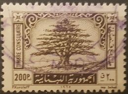 Lebanon 1965 Consular Revenue Stamp 200p, Dark Brown, Cedar Design - Lebanon