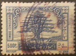 Lebanon 1965 Consular Revenue Stamp 500p, Ultramarine, Cedar Design - Liban