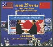 Namibia 1997 25 Jahre Communiqué Von Shanghai Block 31 Gestempelt (C27638) - Namibia (1990- ...)