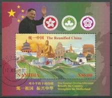 Namibia 1997 Wiedervereinigung Chinas Wahrzeichen Block 34 Gestempelt (C27635) - Namibia (1990- ...)