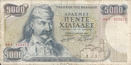 GRECE 5000 DRACHMAES 1984 VG+ P 203 - Grèce