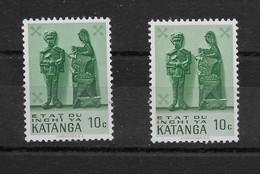 Timbre De 1961 N° 52 ** TTBE - Katanga
