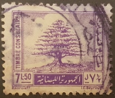 Lebanon 1962 Consular Revenue Stamp 7L50 Purple, Small Cedar Design - Lebanon