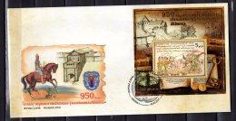 2017 Belarus -950 Years Of  The First Written Information On Minsk - FDC Of MS MI B 148 - Archäologie