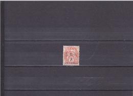TIMBRE DU LEVANT DE 1902 SURCHARGE  / NEUF ** / 3 M SUR 3 C ORANGE  /  N° 13 YVERT ET TELLIER 1919 - Syrie (1919-1945)