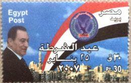 ُEGYPT 2007 Police Day [MNH] (Egypte) (Egitto) (Ägypten) (Egipto) (Egypten) - Unused Stamps