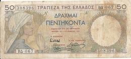 GRECE 50 DRACHMAI 1935 VF P 104 - Grèce