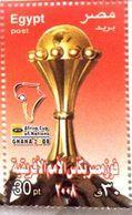 Egypt Stamp 2008 Egypt Winner Of Africa Cup Of Nations 2008 [MNH] (Egypte) (Egitto) (Ägypten) (Egipto) - Unused Stamps