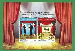 INDIA 2018 Inde Indien - GOAN TIATR - 2v M/s MNH ** - Miniature Sheet, Art, Theatre, Mask, Music, Drama, Light - As Scan - India