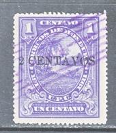 HONDURAS   141   (o) - Honduras
