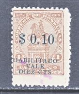 HONDURAS   208   (o) - Honduras