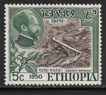 Ethiopia, Scott # 308 Mint Hinged Abbaye Bridge, 1951 - Ethiopia
