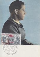 Carte Maximum  1er  Jour   FRANCE    Henri   GUILLAUMET    BOUY   1973 - 1970-79