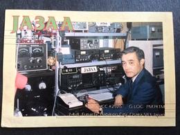 Japan  Amateur Radio Station Card   1990 - Japón