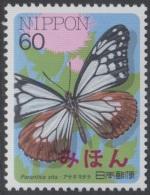Specimen, Japan Sc1692 Insect, Butterfly, Parantica Sita, Insecte, Papillon - Mariposas