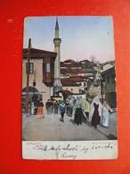 Sarajevo.Mali-Alifakovac.Dzamija.Mosque. - Bosnia And Herzegovina
