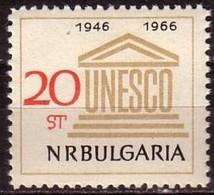 Unesco - Bulgaria / Bulgarie 1966 Year -  Stamp  MNH** - UNESCO