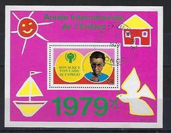 """Congo Bloc YT 21 """" Année De L'Enfant """" 1979 1er Jour - Congo - Brazzaville"""