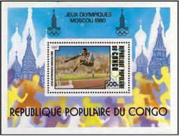 "Congo Bloc YT 22 "" JO Moscou "" 1980 Neuf** - Congo - Brazzaville"