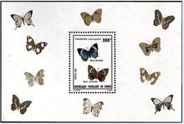 "Congo Bloc YT 23 "" Papillons "" 1980 Neuf** - Congo - Brazzaville"